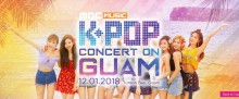 【エンタがビタミン♪】TWICE、SUPERNOVAなどK-POP人気アーティスト5組がグアムに集結! 無料コンサート開催
