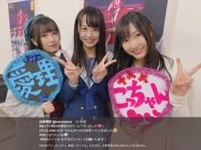 【エンタがビタミン♪】STU48福田朱里が映画『アイドル』で舞台挨拶、竹中P「ガチの栄オタさんでした」