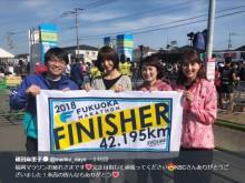 【エンタがビタミン♪】篠田麻里子『福岡マラソン2018』生放送番組に出演、地元糸島では顔ハメパネルも堪能