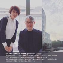 【エンタがビタミン♪】『ホタルノヒカリ』の作者ひうらさとる、松本隆との縁「中高生の私に伝えたい」