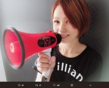 【エンタがビタミン♪】永井真理子、新曲が『柔道グランドスラム2018』テーマソング決定「正直、鳥肌が立った」