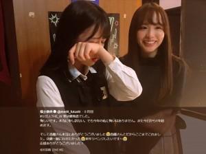 悔し涙を拭く福士奈央(左)と松村香織(画像は『福士奈央 2018年11月13日付Twitter「#女芸人THE_W 準決勝敗退でした。」』のスクリーンショット)