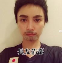 【エンタがビタミン♪】平愛梨、夫・長友佑都に仮装し本人も「似てるな」とツイート 「最高の夫婦ですね」と反響