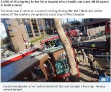 【海外発!Breaking News】英ロンドンで2階建てバス衝突 薬物陽性反応が出た運転手を逮捕