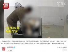 【海外発!Breaking News】臓器売買か 遺体から眼球を盗んだ男が逮捕(中国)