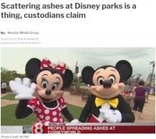 【海外発!Breaking News】米ディズニーランドで密かに遺灰が散布されている 関係者明かす