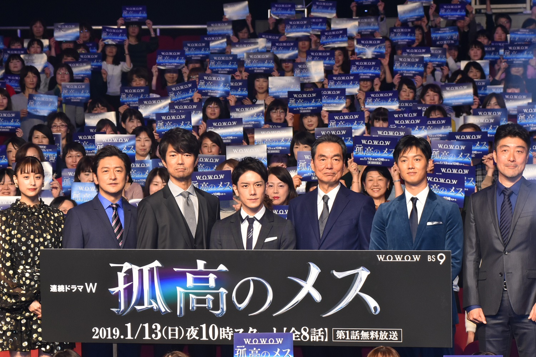 『連続ドラマW 孤高のメス』の完成披露試写会にて