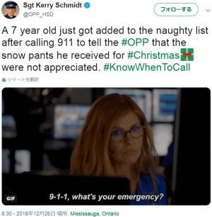 【海外発!Breaking News】7歳男児、クリスマスプレゼントが気に入らず911へ緊急通報(カナダ)