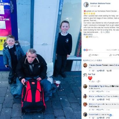 【海外発!Breaking News】Facebookの投稿きっかけで 認知症のホームレス男性、2年ぶりに家族と再会(英)
