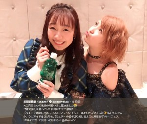 矢口真里のチュー顔に照れる須田亜香里(画像は『須田亜香里(SKE48) 2018年12月2日付Twitter「矢口真里さんの永遠の可愛いさに驚きました」』のスクリーンショット)
