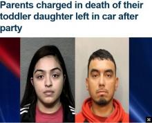 【海外発!Breaking News】25歳カップル パーティーから帰宅後、車中に2歳女児を放置し死なせる(米)
