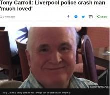 【海外発!Breaking News】クリスマスの悲劇 70歳男性がパトカーに撥ねられ死亡(英)
