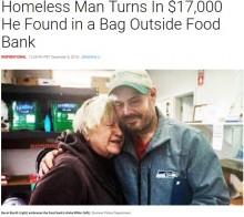 【海外発!Breaking News】ホームレス男性190万円の金を拾い届け出る 「自分のものではないから」(米)