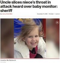 【海外発!Breaking News】3歳女児、同居の叔父(33)に喉を切り付けられ死亡(米)