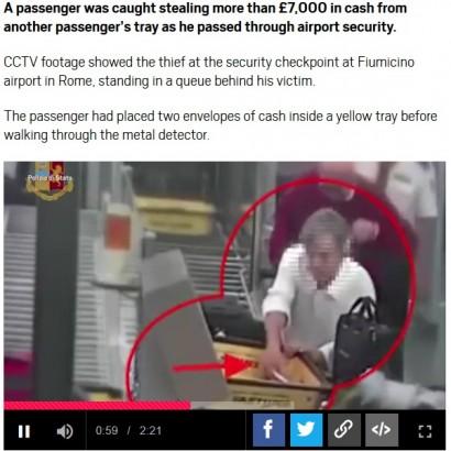 【海外発!Breaking News】空港の手荷物検査場で現金100万円が盗まれる(伊)