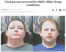 【海外発!Breaking News】食料も衣類もなく無数の虫が湧く家で障害児(12)を住まわせていた両親を逮捕(米)