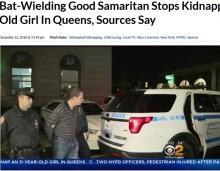 【海外発!Breaking News】車に押し込まれ誘拐されそうになった11歳少女、近隣住民が救う(米)