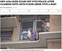 【海外発!Breaking News】産後うつの母、生後2か月の子供を抱え40階窓の外に4時間居座る(香港)