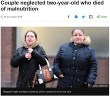 【海外発!Breaking News】2歳女児を劣悪な環境で餓死させた女性カップル 反省の言葉もなし(英)