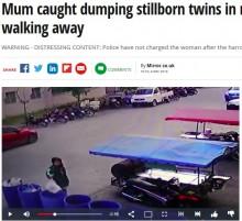 【海外発!Breaking News】死産した双子の赤ちゃんをゴミ箱に遺棄した26歳母親 「妊娠に気付いていなかった」(タイ)