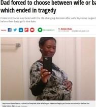 【海外発!Breaking News】「お腹の子か妻か」 究極の選択を迫られた夫が苦渋の決断(米)