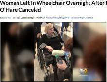 【海外発!Breaking News】アメリカン航空、車椅子の高齢女性を空港ロビーに一晩放置(米)