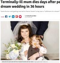 【海外発!Breaking News】末期がんの1児の母、念願の結婚式を挙げた1週間後に旅立つ(英)