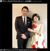 【エンタがビタミン♪】森口博子 『アニー』でウォーバックス役・藤本隆宏との意外な関係