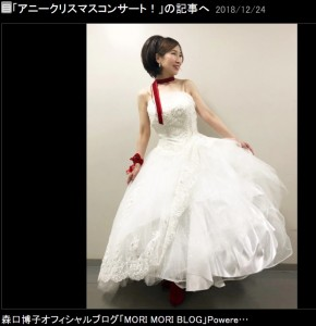 『アニークリスマスコンサート2018』でウェディングドレスを着た森口博子(画像は『森口博子 2018年12月24日付オフィシャルブログ「アニークリスマスコンサート!」』のスクリーンショット)