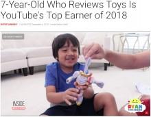 【海外発!Breaking News】2018年世界No1ユーチューバーは7歳男児 おもちゃのレビューで24億円稼ぐ<動画あり>