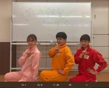 【エンタがビタミン♪】加藤諒が挑戦、東京パフォーマンスドール『#Lovelyダンス #踊ってみた』に反響「キレッキレッ」