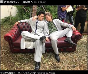 開久の番長・片桐智司とNo.2相良猛(画像は『今日から俺は!! 2018年12月2日付オフィシャルブログ「最高のメンバー」』のスクリーンショット)