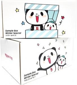 「楽天ママ割 冬のトクトクキャンペーン」の「お買いものパンダ」が描かれた可愛らしい箱