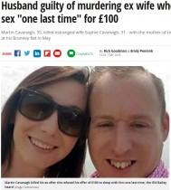 【海外発!Breaking News】別居中の妻を殺害した夫、最後の性行為を断られて逆上(英)