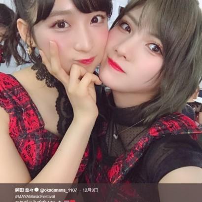 【エンタがビタミン♪】AKB48、タイで『Maya Music Festival 2018』に出演「また来ます、コップンカー !」