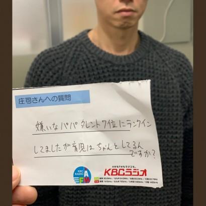 """【エンタがビタミン♪】庄司智春""""嫌いなパパタレント""""ランクインに「こんな形で知りたくなかったよ!」"""