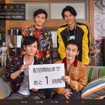 【エンタがビタミン♪】稲垣吾郎主演ドラマのカウントダウンに草なぎ剛 ファン「つよぽんきた~ロハス」と沸く
