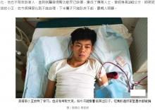 【海外発!Breaking News】iPhone欲しさに腎臓を売った少年の悲しい末路(中国)