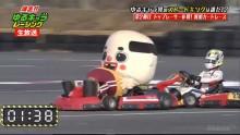 """【エンタがビタミン♪】ゆるキャラ界の""""スピードキング""""は誰だ? ちっちゃいおっさん、ねば~る君らがカーレースで爆走!"""