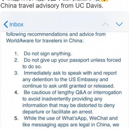 【海外発!Breaking News】カリフォルニア大学が中国渡航の注意勧告を配信 中国ネチズン物議を醸す
