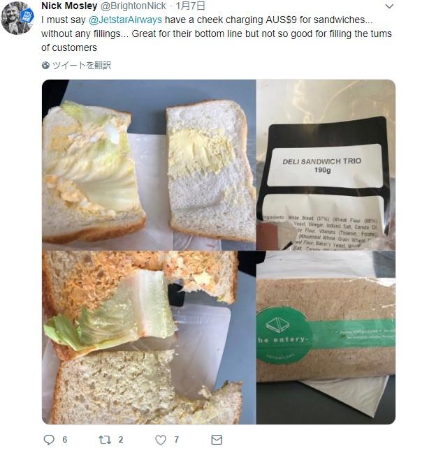 あまりにも粗末なサンドイッチに搭乗客は愕然(画像は『Nick Mosley 2019年1月7日付Twitter「I must say @JetstarAirways have a cheek charging AUS$9 for sandwiches...」』のスクリーンショット)