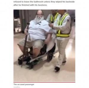 セクシャルハラスメントとして訴えられた乗客(画像は『New York Post 2019年1月21日付「Flight attendant says overweight passenger forced her to wipe his butt」(AsiaWire)』のスクリーンショット)