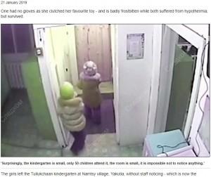 【海外発!Breaking News】「ママを驚かせたい」保育園から抜け出した2人の幼児、マイナス45度で凍傷に(露)