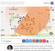 【海外発!Breaking News】借金の滞納者が検索できる地図アプリ、中国の裁判所が開発