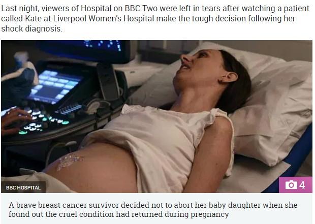 がん治療せず、出産を決意した女性(画像は『The Sun 2019年1月25日付「HEARTBREAKING CHOICE Brave breast cancer survivor chose almost certain death so she didn't have to abort her baby when it returned during pregnancy」(Credit: BBC HOSPITAL)』のスクリーンショット)