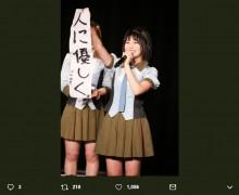 【エンタがビタミン♪】SKE48小畑優奈の書き初めは「人に優しく。」 AKB48メンバーも公開「卒業。」に反響