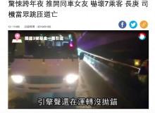 【海外発!Breaking News】送迎バス運転手、車内に乗客を残したまま飛び降り自殺(台湾)