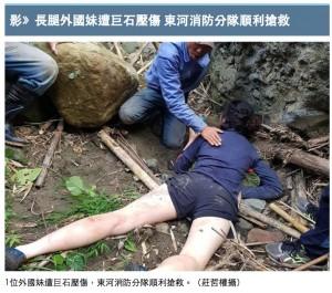【海外発!Breaking News】ハイキング中、100キロ岩の下敷きになった女性 奇跡的に救出される(台湾)