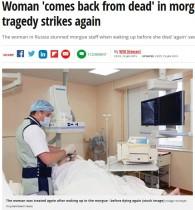 【海外発!Breaking News】警官が意識不明の女性を「死亡」と遺体安置所へ 息を吹き返すも低体温症で死亡(露)