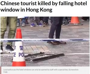 【海外発!Breaking News】有名ホテル16階から窓が落下 女性観光客を直撃(香港)